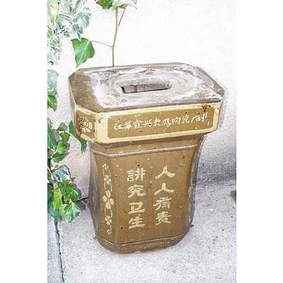 Chinese Stoneware Pedestal