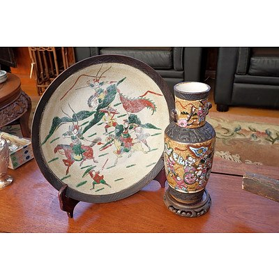 Chinese Famille Rose and Iron Decorated Vase and Charger, Chenghua Marks, But Circa 1900
