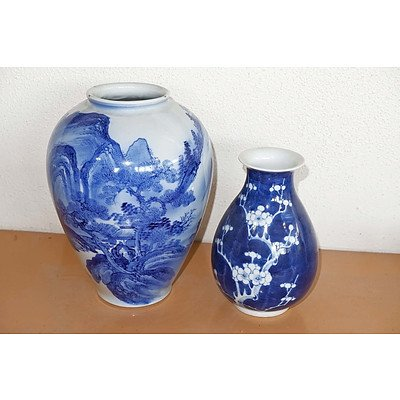 Two Asian Blue and White Vases