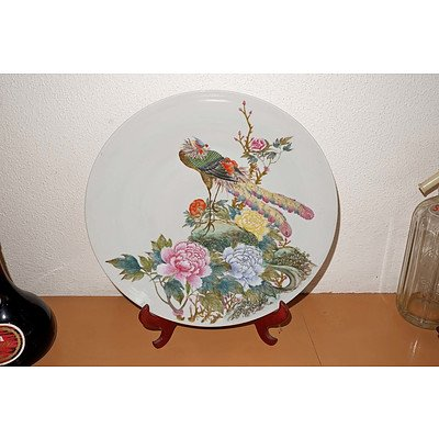 Chinese Famille Rose Charger with Pheasant and Peony, Jiujiang 20th Century