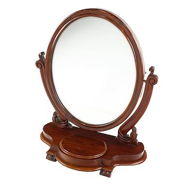 Victoria Mahogany Toilet Mirror with Hinged Compartment, Circa 1880