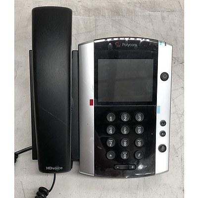 Polycom VVX 501 Business Media Desktop Phone