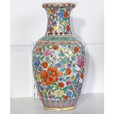 Chinese Famille Rose Vase, 20Th Century