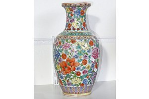 Chinese Famille Rose Vase, 20Th Century