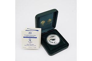 The Sydney 2000 Olympic Coin Collection, Silver Great White Shark and Coral, No 060798