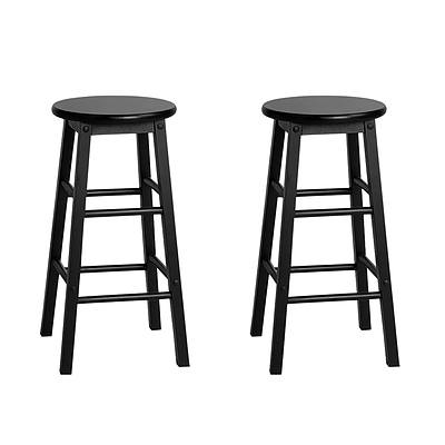 Set of 2 Wooden Bar Stool Black - Brand New - Free Shipping