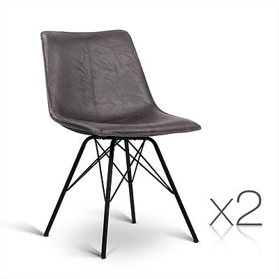 Set of 2 PU Leather Dining Chair - Walnut - Free Shipping