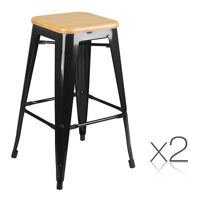 Set of 2 Bamboo Seat Metal Frame Bar Stool - Black - Free Shipping