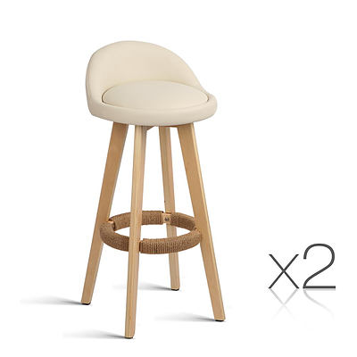 Set of 2 PU Leather Bar Stool- Beige - Free Shipping