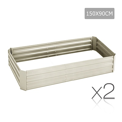Set of 2 Galvanised Steel Garden Bed - Cream - Brand New - Free Shipping