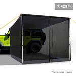 2.5X3M Car Awning & Mesh Screen - Grey