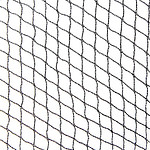 Nylon Bird Net - Brand New - Free Shipping