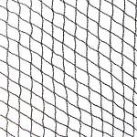 Nylon Bird Net - Brand New