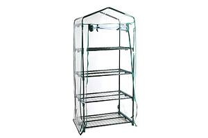 4 Shelf Greenhouse with Transparent PVC Cover - Free Shipping