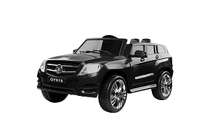 Kids Ride On Car  - Black - Brand New - Free Shipping