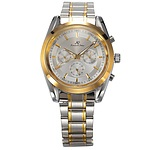 Kronen & Söhne Two Tone Multifunction Automatic Mechanical Watch - RRP: $500 - Brand New